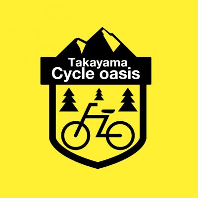 高山村サイクルオアシス